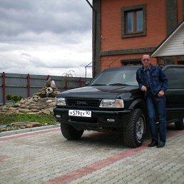 Сергей, 52 года, Сергиев Посад-7