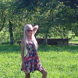 Маряна, 23 года, Долина