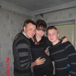 Андрей, 29 лет, Котовск