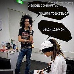 Анастасия, Новосибирск, 22 года
