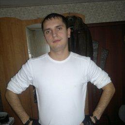 Виталий, 28 лет, Мценск