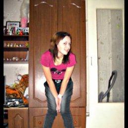 Мария, 25 лет, Навля