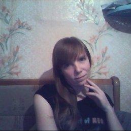Наталья, 28 лет, Сандово