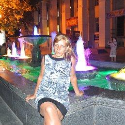 наташа, 39 лет, Синельниково