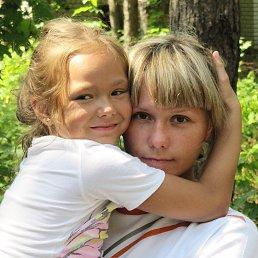 Инна, 38 лет, Ульяновск