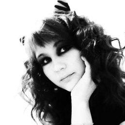 Карина Исламова, Уфа, 28 лет