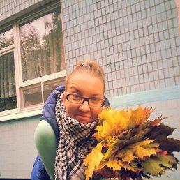 Александра, 35 лет, Москва