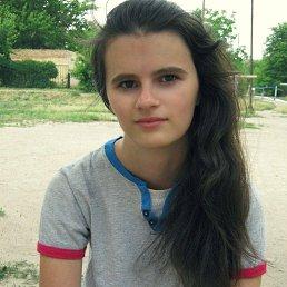Марина, 29 лет, Александрия