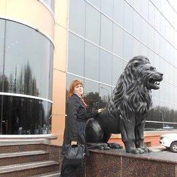 Ольга, 45 лет, Знаменск