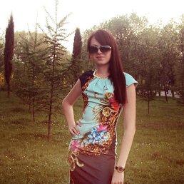 Тетяна, 27 лет, Владимир-Волынский