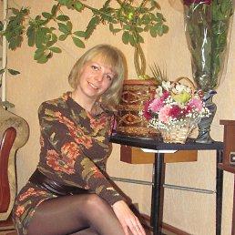 Алена, 35 лет, Прилуки