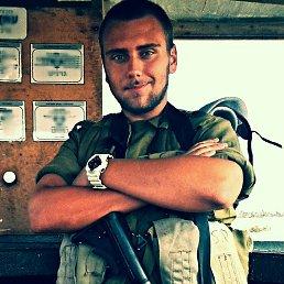 Аркадий, 26 лет, Рамла