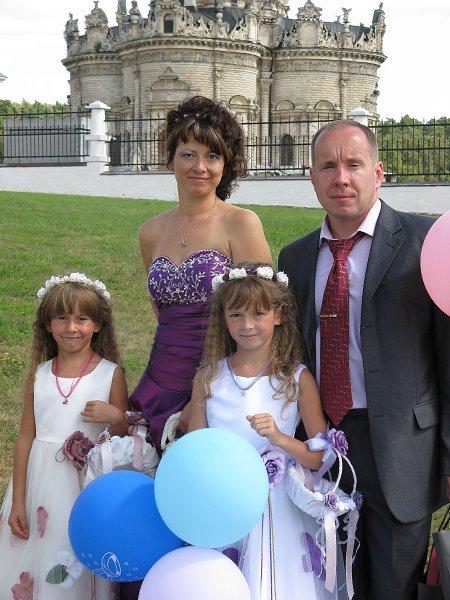 Фото - Моя семья: : Я, муж, дети - ната, 21 год, Москва