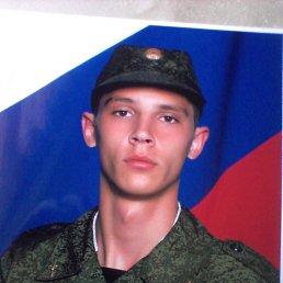 Aleksey, 23 года, Армизонское