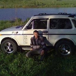 витя, 29 лет, Кодыма