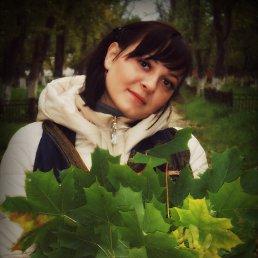 Кристина, 29 лет, Южноуральск