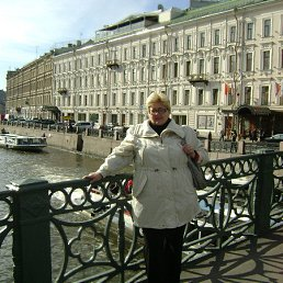 Валентина, 55 лет, Орджоникидзе