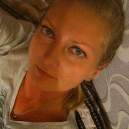 Светлана, 44 года, Ивангород