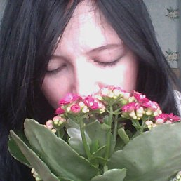 ирина, 33 года, Бавлы