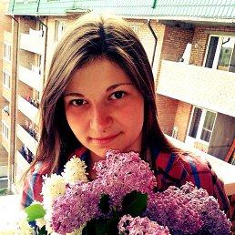 Алина, 24 года, Ирпень