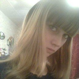 Alyona, 32 года, Ревда