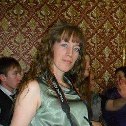 Валентина, 41 год, Чебоксары