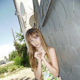 Мария, 23 года, Старобельск