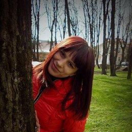 Христинка, 24 года, Дрогобыч