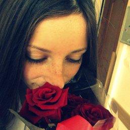 Виктория, 24 года, Коломыя