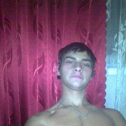 Сергей, 28 лет, Жашков