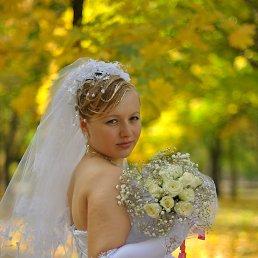Людмила, 29 лет, Кировоград
