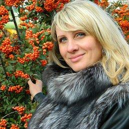 Светлана))), 42 года, Новомосковск