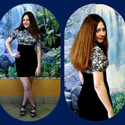 Ольга, 24 года, Перевоз