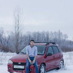 David, Ульяновск, 30 лет