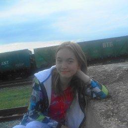 Саша, 19 лет, Донгуз
