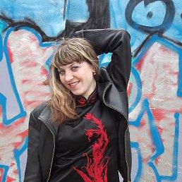 Наталья, 28 лет, Сосьва