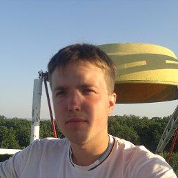 Александр, Апрелевка