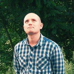 Павел, 30 лет, Грайворон