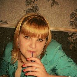 Алена, 28 лет, Радомышль
