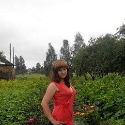 Маша, 25 лет, Рокитное