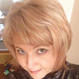 Светлана, 43 года, Калининград