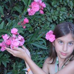 Настя, 18 лет, Висбаден