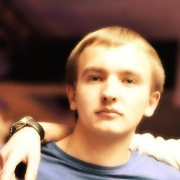 Дима, Трехгорный