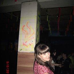 Наташка, 27 лет, Камень-Каширский