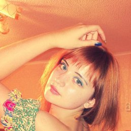 Elizavetta, 27 лет, Сызрань