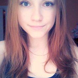 Екатерина, 24 года, Трехгорный