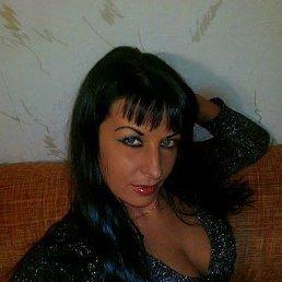 Ирина, 39 лет, Дрогобыч