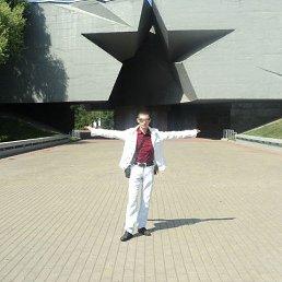 Vip., Талды-Курган