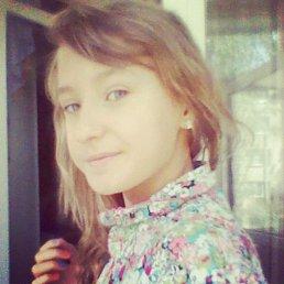 Евгеня, 20 лет, Токмак