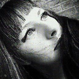 Анна, 29 лет, Кузнецк